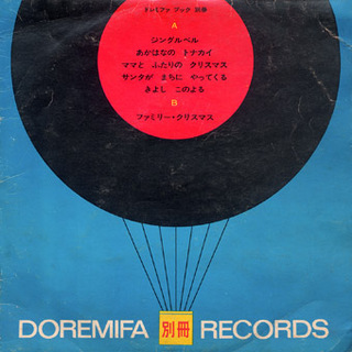 Doremifa Records1.jpg